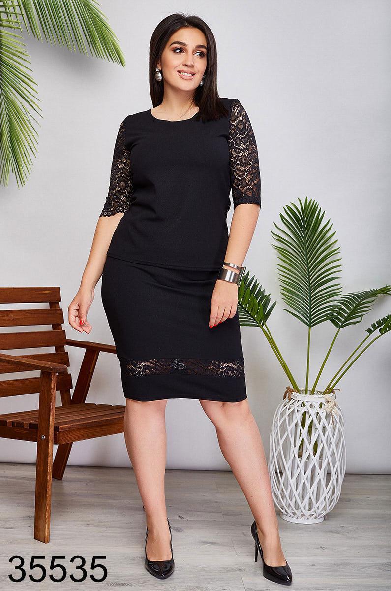 Женский костюм юбка + блузка с гипюром р.50-52, 54-56