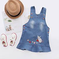 Детский джинсовый сарафан с мышками для девочек синего цвета, арт. - 38106 , Скидка -15% : 130см,150см
