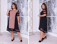 Нарядное ассиметричное платье с вставками из сетки Размер: 48-50, 52-54, 56-58, 60-62 арт 858
