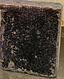 Сухие духи Hemani Black Musk, Jamid, 25 гр, фото 2