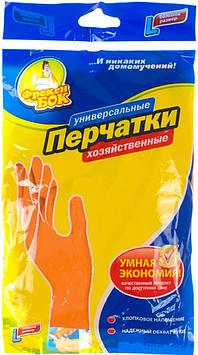 Рукавиці госп. латекс помаранч. ФБ L №5028