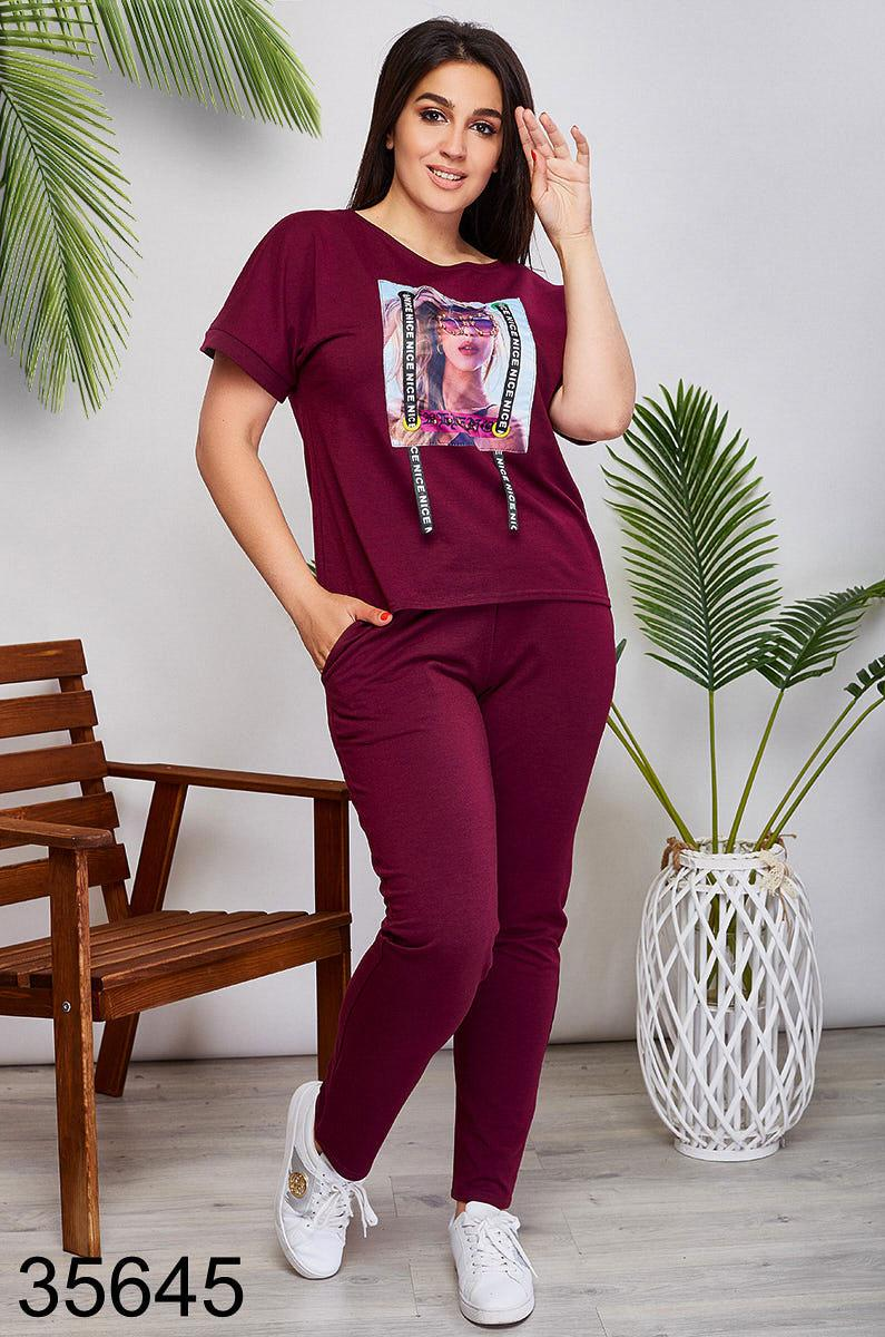 Летний спортивный костюм футболка + штаны р. 50-52, 54-56, 58-60, 62-64