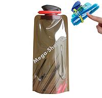 Складная бутылка для воды с карабином 550 мл Sport Bottle Brown, фото 1