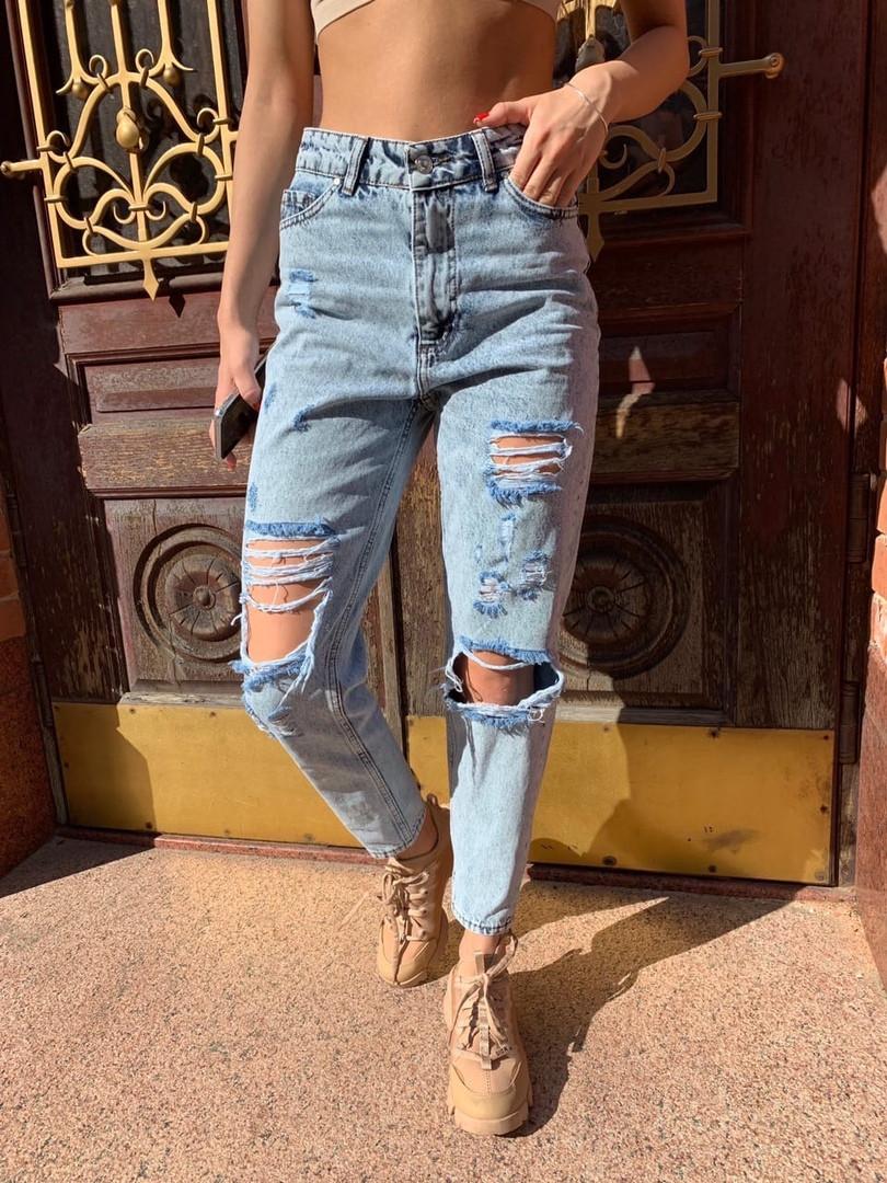 Женские модные рваные джинсы  МОМ с  высокой посадкой