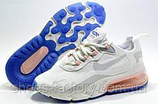 Женские кроссовки в стиле Nike Air Max 270 React, AO4971-100, фото 2