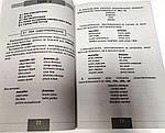 Испанский язык. Полная грамматика, фото 2