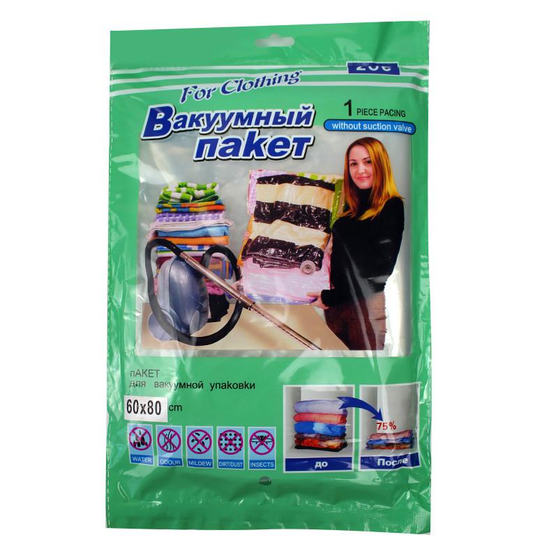 Вакуумные пакеты для хранения вещей 6080 Vacuum Bag 150882