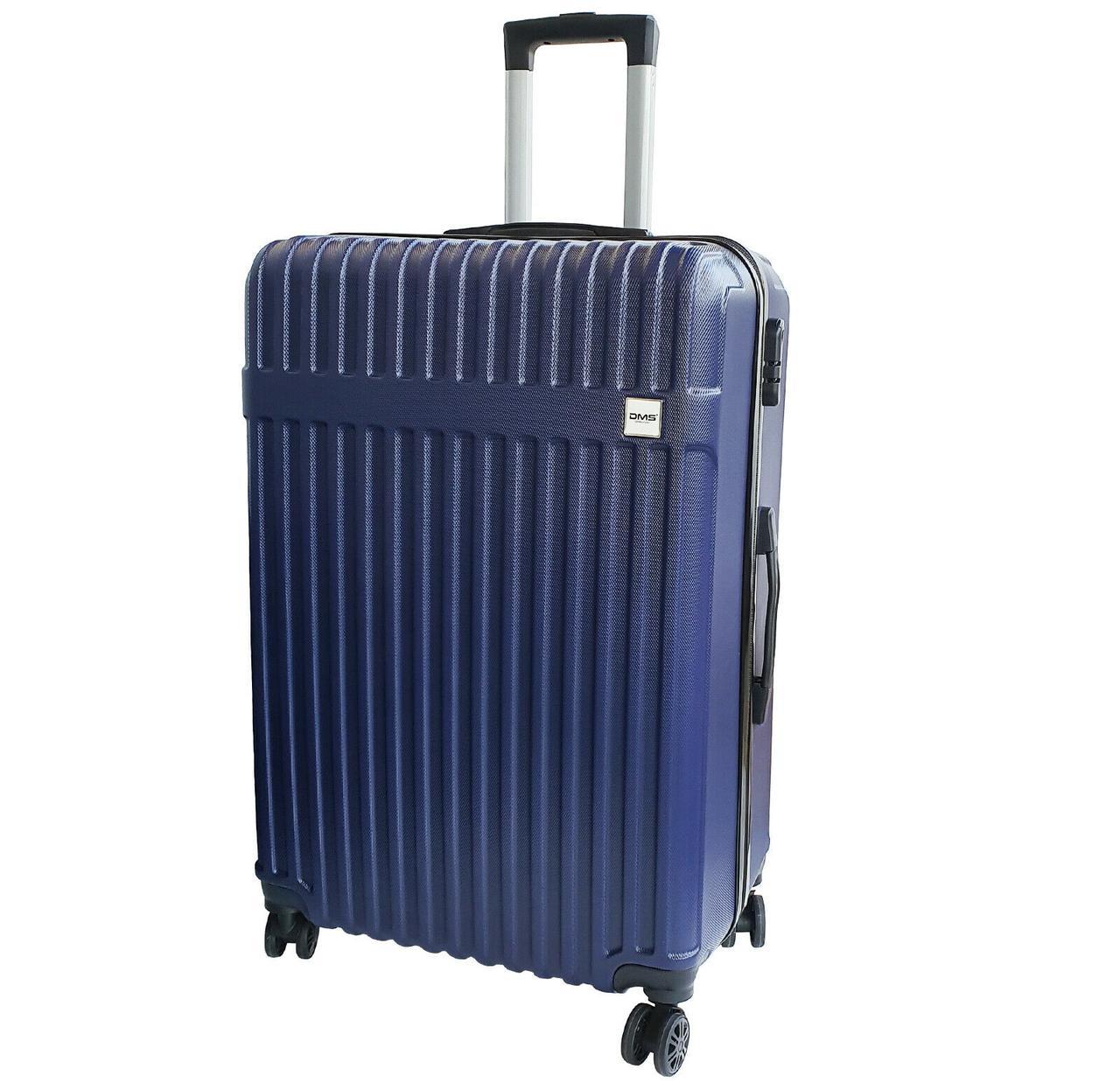 Чемоданы дорожные DMS с тележкой, размер L: 78L, 67 x 47 x 27 см синий Blue