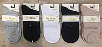 Средние мужские носки органик хлопок ™Syltan