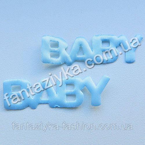 Декор атласный BABY 43мм голубой