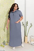 Длинное спортивное платье в пол с карманами по бокам Размер: 48, 50, 52, 54 арт 132