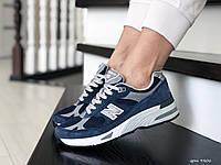 Кроссовки женские New Balance 991, темно синие
