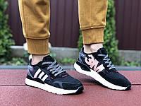 Кросівки жіночі Adidas Nite Jogger Boost 3M, чорно білі з пудрою