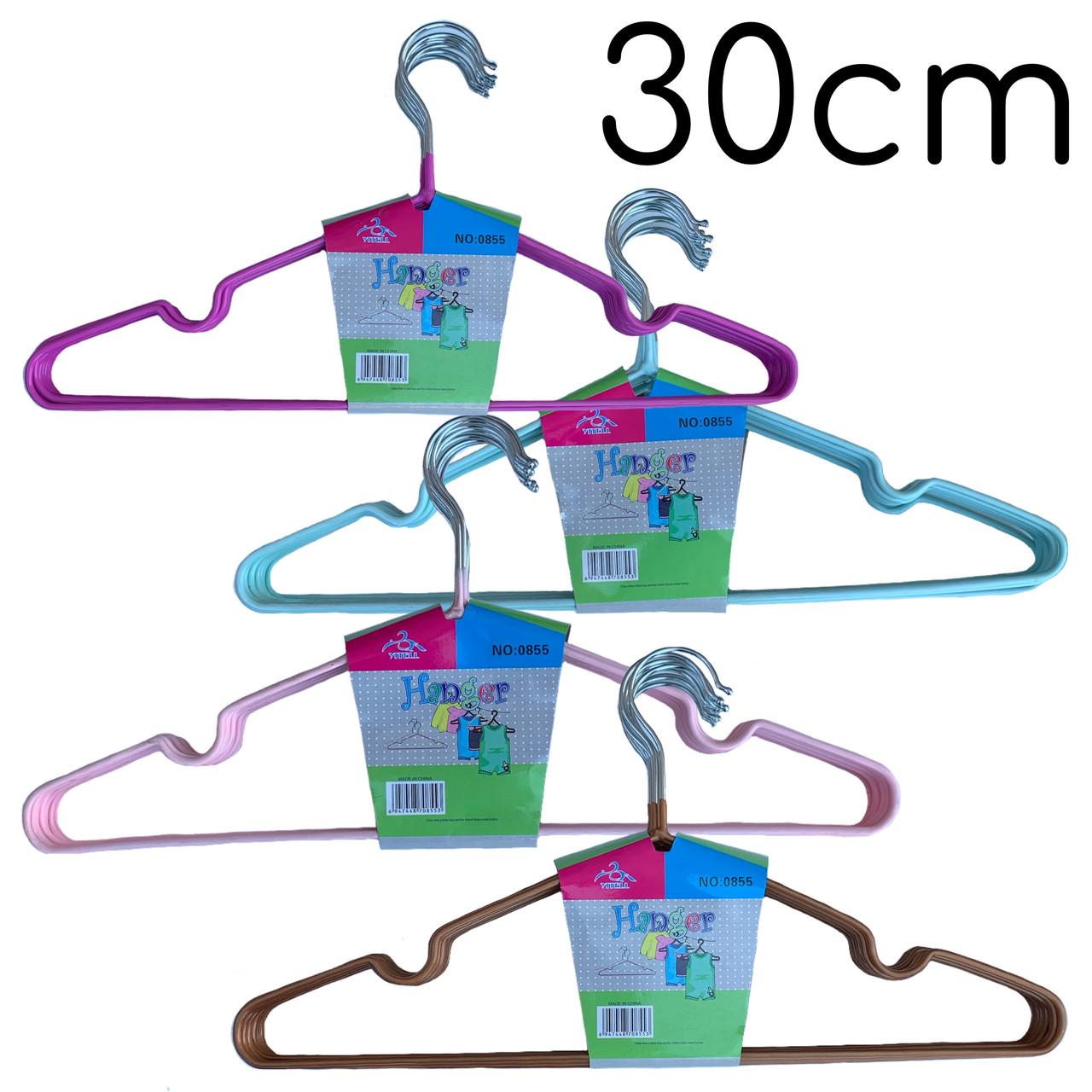 Плечики для одежды 30см вешалка, тремпель