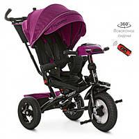 Детский велосипед трехколесный  для девочки TURВOТRIKЕ 4060НА-18 фиолетовый  музыка фары сиденье 360 градусов