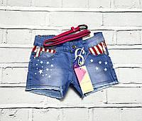 Джинсовые шорты для девочек. 110- 116 рост.