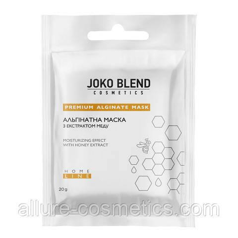 Альгинатная маска с экстрактом мёда Joko Blend 20 г