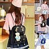 Женский Модный рюкзак для подростков Винтаж с брелком мишкой Тедди, Candy Bear 🎁 Браслет в подарок, фото 4