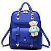Женский Модный рюкзак для подростков Винтаж с брелком мишкой Тедди, Candy Bear 🎁 Браслет в подарок, фото 7
