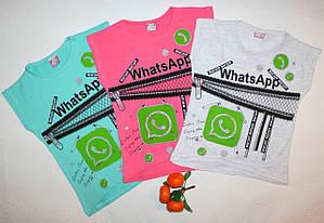 Стильная, модная футболка на девочку WhatsApp 9,10,11,12 лет  100% хлопок