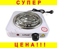 Супер цена Плита электрическая переносная 1000W электроплита