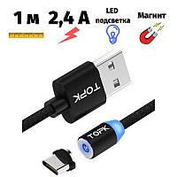 Магнитный кабель Topk USB / Type-C 1 метр черный