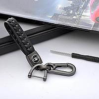 Стильный кожаный Брелок Lada На Ключи C Карабином