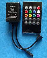 Светомузыкальный (свето-динамический) RGB контроллер с микрофоном и ИК-пультом.