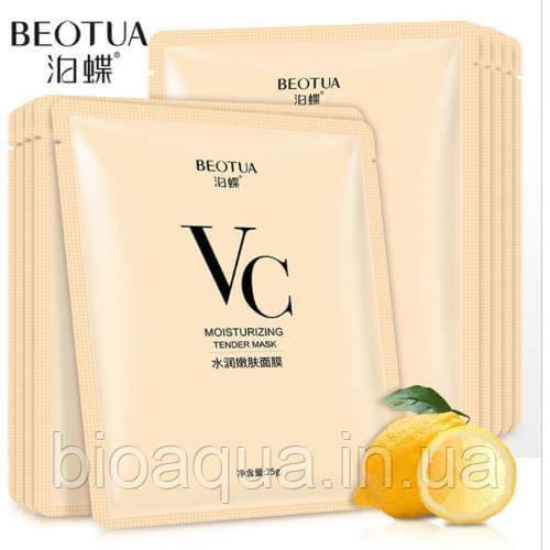 Маска для лица BEOTUA VC с витамином С, аллантоином и гиалуроновой кислотой 25 g