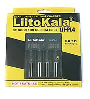 Зарядное устройство LiitoKala Lii-PL4 для АА, ААА, 18650, 16340 и др. аккумуляторов