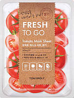 Тканевая маска с томатами Tony Moly Fresh To Go Mask Sheet Tomato