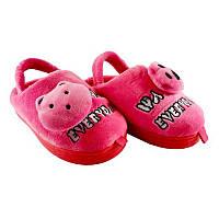 Детские домашние тапочки, комнатные CoolStyle ярко-розовые