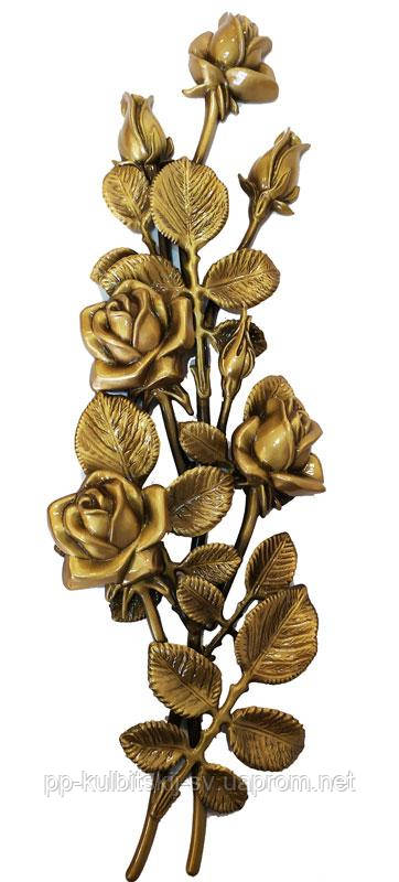 Бронзові квіти на пам'ятник Lorenzi 3721/46,5
