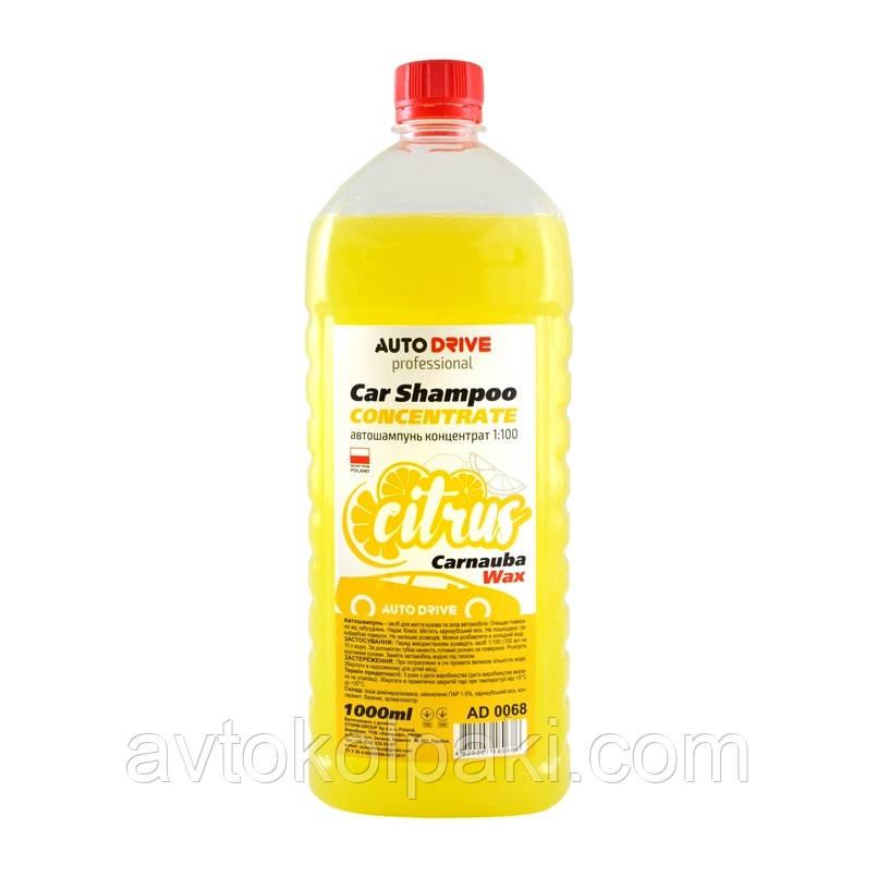 Автошампунь AUTO DRIVE Car Shampoo Concentrate Цитрус 1л