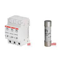 Комплект защитного оборудования для Fronius ECO27 (установка в корпус инвертора)