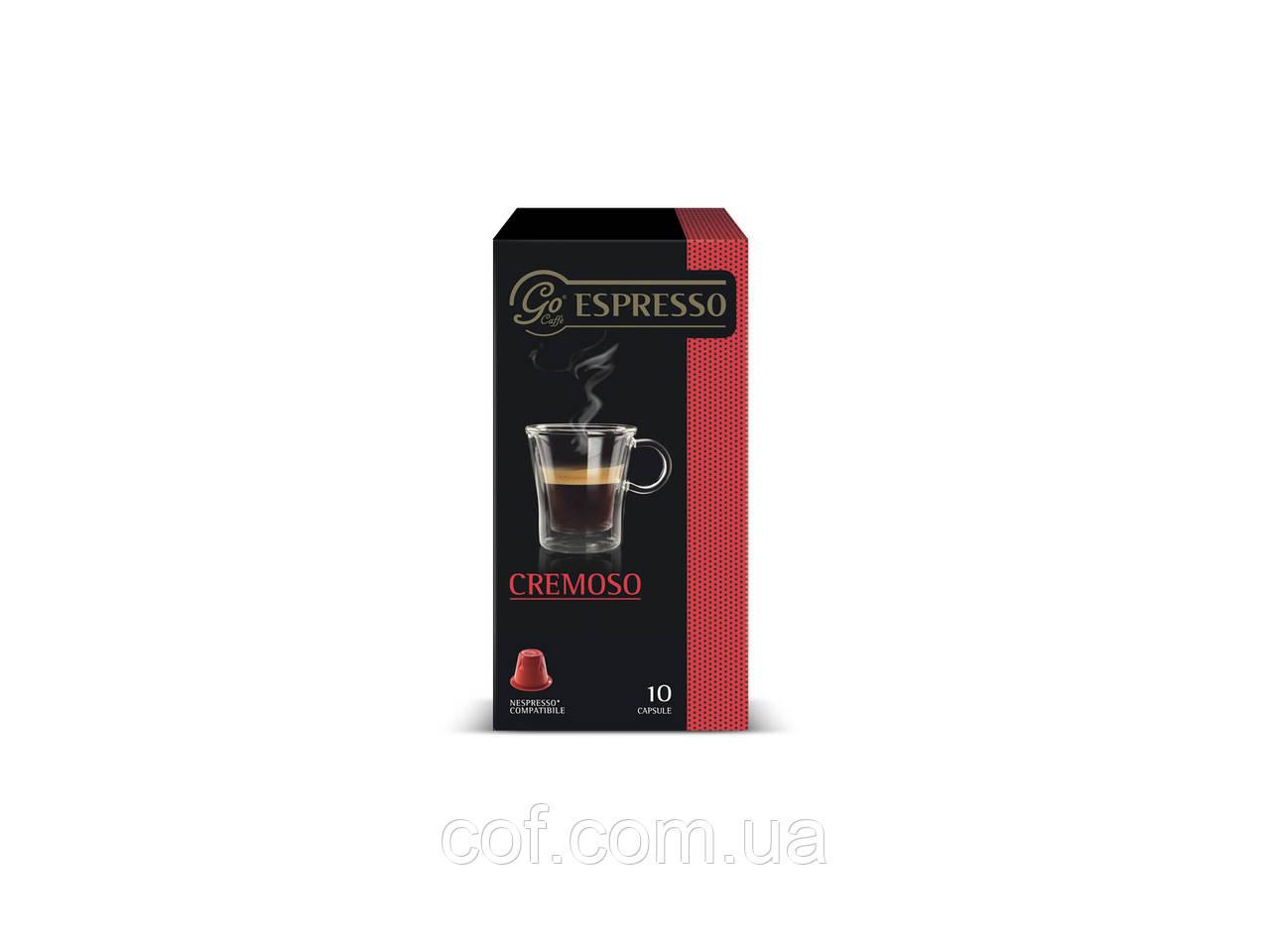 Кофе капсульный Go Caffe Espresso Cremoso (Nespresso) 10шт
