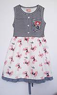 Платье для девочки  2212 в полоску  98-110, фото 1