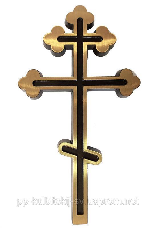 Бронзовий хрест на памятник V41041/20*11