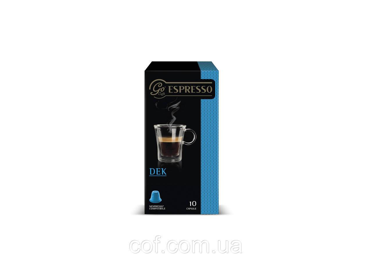 Кофе капсульный Go Caffe Espresso Dek (Nespresso) 10шт