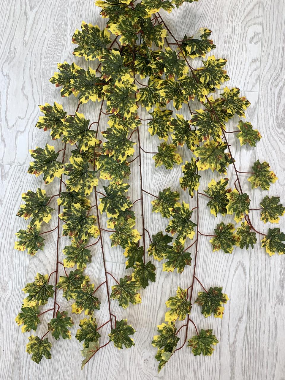 Осенние, кленовые листья. Ампельная зелень ( 98 см )