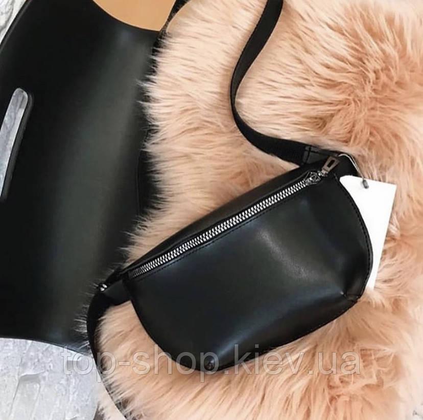 Поясная сумка женская из искусственной кожи бананка черная