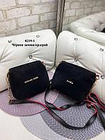 Женская замшевая сумка клатч черная маленькая сумочка через плечо кроссбоди замша+кожзам