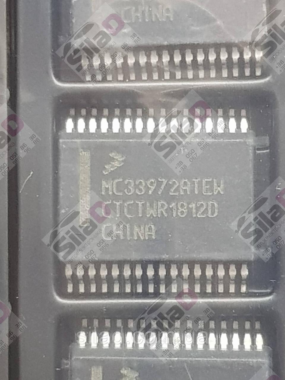 Мікросхема MC33972ATEW Freescale корпус SSOP-32