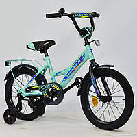 """Велосипед 2-х колёсный R 1601 """"MAVERICK"""" (1) без ручного тормоза, доп. колеса, СОБРАННЫЙ НА 75% , в коробке"""