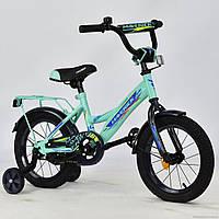 """Велосипед 2-х колёсный R 1401 """"MAVERICK"""" (1) без ручного тормоза, доп. колеса, СОБРАННЫЙ НА 75% в коробке"""