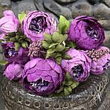 Композиция  пионов и гортензии,  48 см - фиолетовый, фото 3