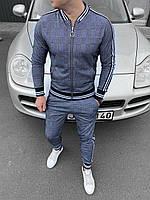 Спортивный костюм dgentelmen blue street