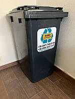 Контейнер пластиковий 240 л, ESE, Германия. Наличие на складе.