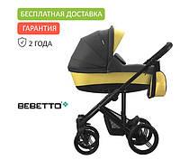 Детская универсальная коляска 2в1 Bebetto Magnum (224B)
