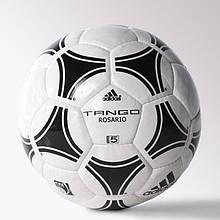 Мяч футбольный Adidas TANGO ROSARIO Size 5